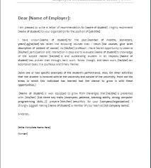 family reference letter
