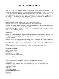 mygica us165 user manual 5 pages