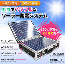easy power emergency light wide rakuten global market 5 29 tuesday was broadcasted on the