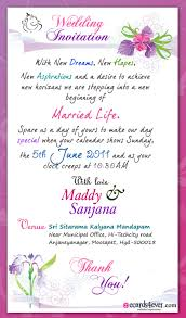 wedding quotes in telugu wedding invitation quotes for friends in telugu yaseen for