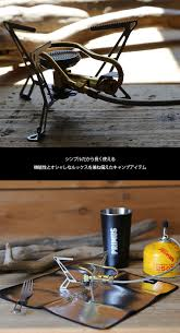 Spider Burners by Outdoorstyle Sunday Mountain Rakuten Global Market Primus