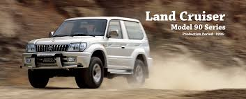 toyota global site land cruiser model 90 series 01