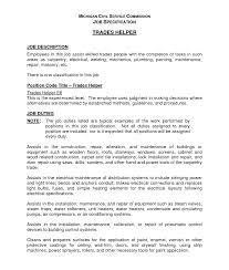 resume profile exles personal profile exles resume city clerk cover letter
