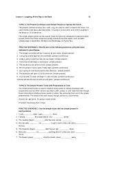 Resume Present Tense Fluent English