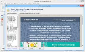 atomic mailing software screenshots