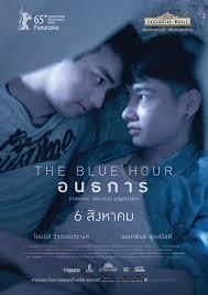 film blu thailand wise kwai s thai film journal news and views on thai cinema in
