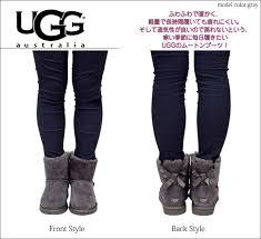ugg mini bailey bow on sale shoe get rakuten global market s sale ugg australia mini