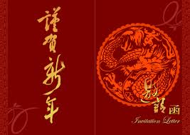 Chinese New Year Invitation Card 25 Marvelous Wallpapers Of Chinese New Year
