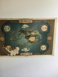 Map Of Avatar Last Airbender World by Atla Highly Detailed Map Of The World Of Avatar Thelastairbender