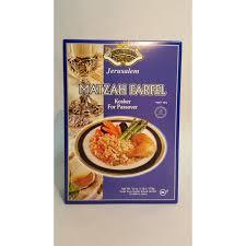 matzah farfel jerusalem matzah farfel passover products grocery