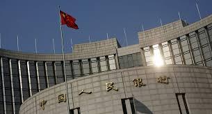 china statistics bureau china s 2016 growth rate worst in past 26 years statistics