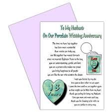 18th anniversary gifts 18th wedding anniversary gifts wedding gifts wedding ideas and