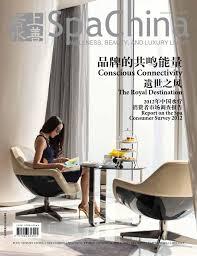 faire ses meubles de cuisine soi m麥e spachina jan feb 2013 by seana liu issuu