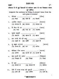 8 best anumeha worksheet images on pinterest worksheets 1st