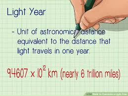 How to calculate a light year 10 steps with pictures wikihow