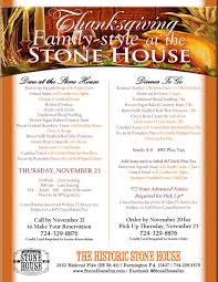 thanksgiving the house restaurant inn