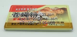 fly ramuan perangsang wanita apotek123 com obatapotek com