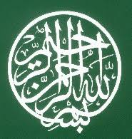 muhammad asad the message of the quran the legacy of muhammad asad the threshold society