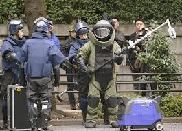 November Tokyo by Japan Police Arrest S Korean Man Over Bombing Of Tokyo U0027s Yasukuni