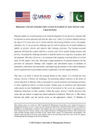 primary and secondary education in pakistan key issues and