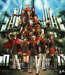 final fantasy type 0 by giovannimicarelli on deviantart