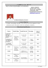 industrial resume