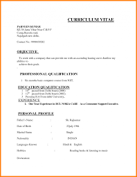 simple resume format for freshers documents resume sles indian lawyers sle science teacher format