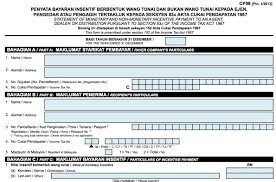 lhdn personal tax due date form cp 58 duty to furnish particulars of payment made to an agent