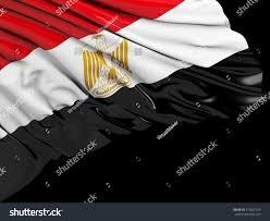 Eygpt Flag Egypt Flag Black Stock Illustration 275827574 Shutterstock