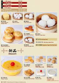 cuisine yum yum yum cha cuisine menu menu for yum cha cuisine robina gold coast