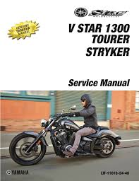 yamaha v star 1300 tourer stryker 2011 2017 workshop repair