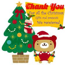 christmas thank you cards my christmas thank you card free thank you ecards greeting cards