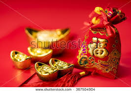 gold ingot ornaments stock images royalty free images