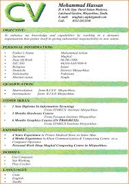 Resume Format Pdf For Experienced It Professionals by Mba Resume Format For Freshers Pdf Free Resume Example And