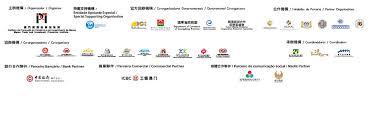 bureau vall馥 macon 第二十屆澳門國際貿易投資展覽會 mif the 20th macao international