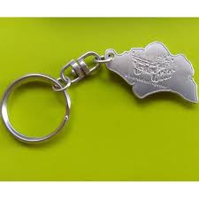 box keychain for collector a ns 50 keychain for souvenir a terrex