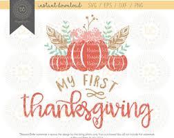 my 1st thanksgiving etsy