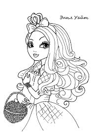 apple white ever after high coloring pages download u0026 print