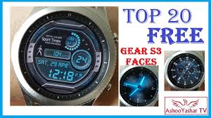 gear s3 top 20 free watch faces best gear s3 watch faces 2017