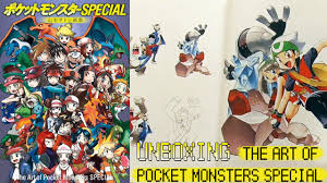 unboxing artbook art pocket monsters special