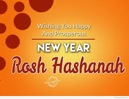 happy thanksgiving glitter 41 happy rosh hashanah 2016 greetings pictures and images