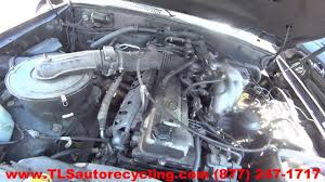 lexus leather warranty 1996 lexus lx450 parts for sale 1 year warranty youtube