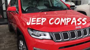 red jeep compass jeep compass india youtube