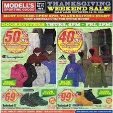 modells sporting goods coupons deals and black friday ad