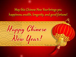 greetings for new year happy new year greetings messages and wishes 365greetings