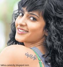 biography meaning of tamil celebrity tattoos celebrity biography tattoo designs tattoo