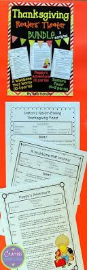 thanksgiving readers theater readers theater common cores and