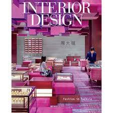 two rooms home design news interior design