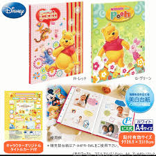winnie the pooh photo album maejimu rakuten global market fuel albums a4 size disney winnie