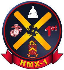 hmx 1 wikipedia